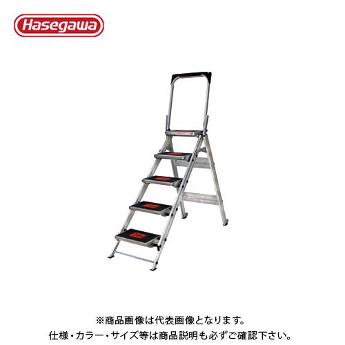 【直送品】ハセガワ 長谷川工業 折りたたみ式作業台 セーフティステップ LG-10510B 16503