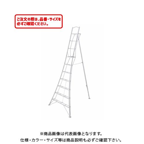 【直送品】ハセガワ 長谷川工業 グリーンステップ GSU1.0-240 16510