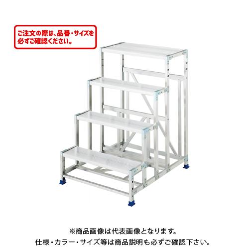 【直送品】ハセガワ 長谷川工業 組立式作業台 ライトステップ DB2.0-4M 16825