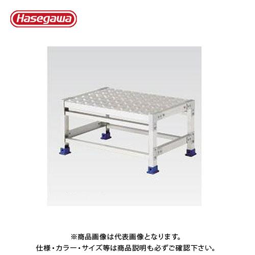 【直送品】ハセガワ 長谷川工業 組立式作業台 ライトステップ シマイタタイプ DB2.0-1-6S 16830