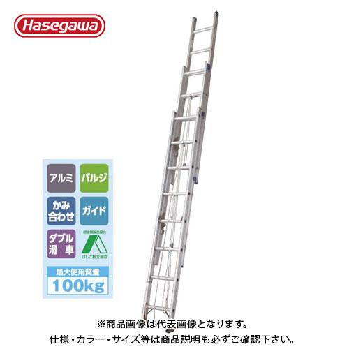 【2020冬市】【直送品】ハセガワ 長谷川工業 3連はしご HE3 2.0-60 16990
