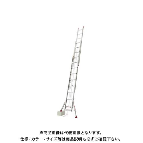 【運賃見積り】【直送品】ハセガワ 長谷川工業 脚部伸縮式スタビライザー付3連はしご LSS3 1.0-80 17197