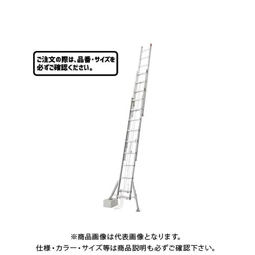 【運賃見積り】【直送品】ハセガワ 長谷川工業 脚部伸縮式スタビライザー付3連はしご LSS3 1.0-90 17198