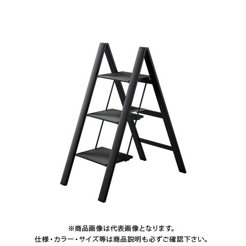 【個別送料1000円】【直送品】ハセガワ 長谷川工業 踏台 スリムステップ ブラック SJ-3d(BK) 17407