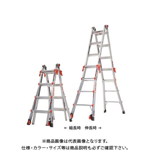 【直送品】ハセガワ 長谷川工業 多機能兼用脚立(伸縮式) ヴェロシティ LG-15417 17555