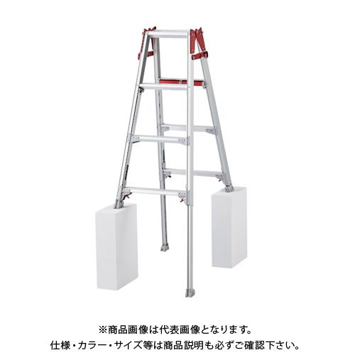 (夏市2020)(直送品)ハセガワ 長谷川工業 はしご兼用脚立 脚部伸縮式 最大天板高1.47m RYHL-12 17748