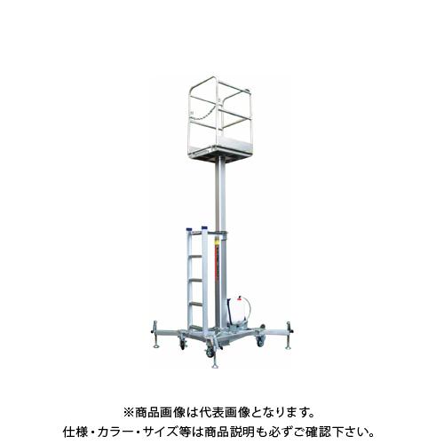 【運賃見積り】【直送品】ハセガワ 長谷川工業 水圧式高所作業台 アクアデッキ EQ44T 33124