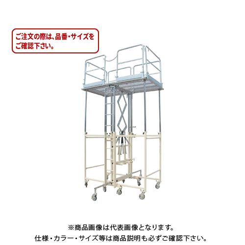 【運賃見積り】【直送品】ハセガワ 長谷川工業 フリーダムステージ FDS-3L 33765