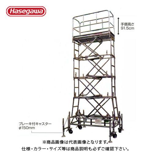 【運賃見積り】【直送品】ハセガワ 長谷川工業 のび~る TSE-3600S 34249