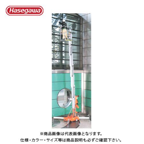 【運賃見積り】【直送品】ハセガワ 長谷川工業 UL-E マスト式高所作業台 UL40EAC 34318