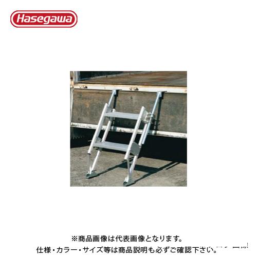 【運賃見積り】【直送品】ハセガワ 長谷川工業 マルチステッパー MTS-2-900S 34624