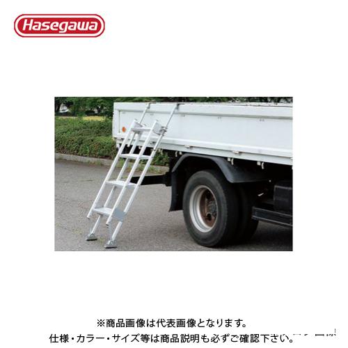 【運賃見積り】【直送品】ハセガワ 長谷川工業 マルチステッパー MTS-3-1200S 34625