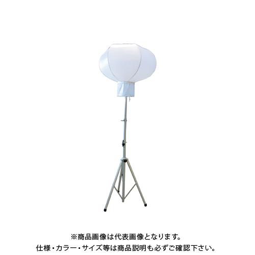 【運賃見積り】【直送品】ハセガワ 長谷川工業 バルーン投光器 MAX MOON 34760