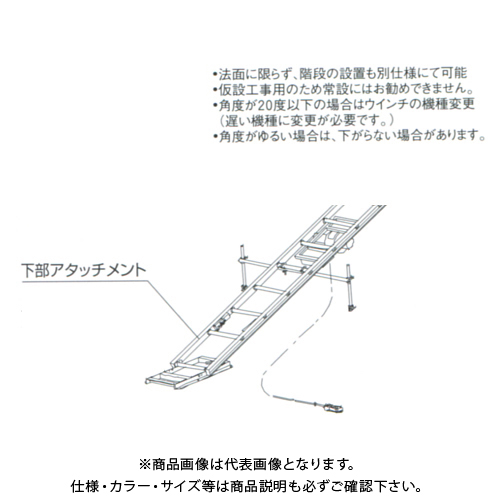 【運賃見積り】【直送品】ハセガワ 長谷川工業 下部アタッチメント 34927