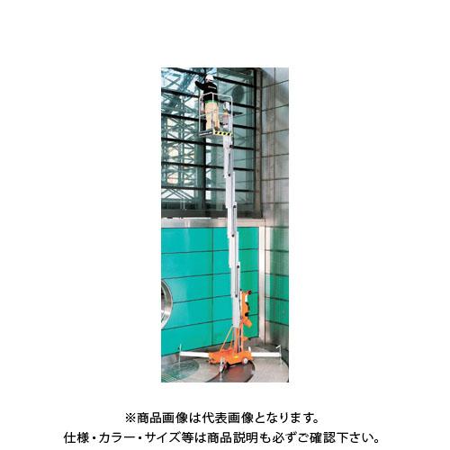 【運賃見積り】【直送品】ハセガワ 長谷川工業 マスト式高所作業台(スタンダードタイプ) UL38EAC 35286