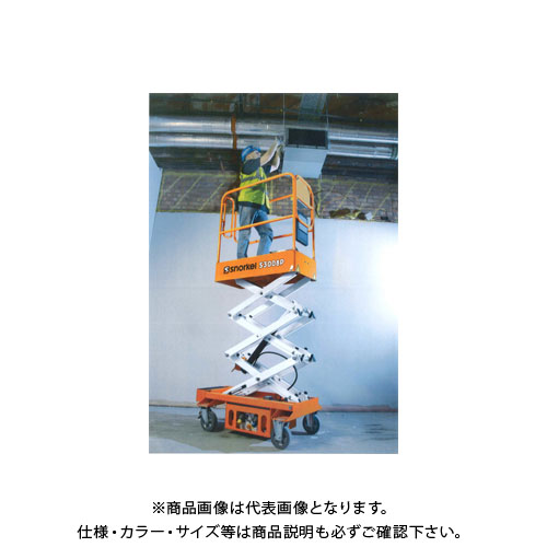 【運賃見積り】【直送品】ハセガワ 長谷川工業 手押式 シザースリフト 軽量コンパクトタイプ S3008P 35443