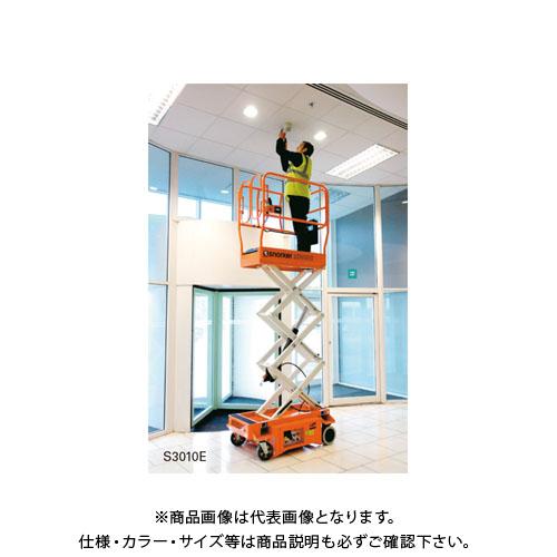 【運賃見積り】【直送品】ハセガワ 長谷川工業 鉄製自走式高所作業台 シザースリフト S3010E 35445