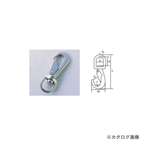 ひめじや HIMEJIYA スイベルアイスナップA型 20入 A-5(5/8)
