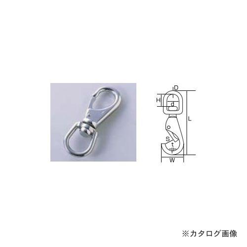 ひめじや HIMEJIYA スイベルアイスナップB型 10入 B-3