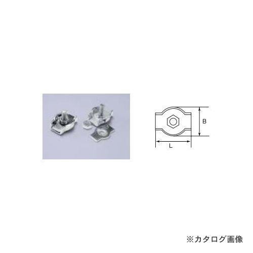 ひめじや HIMEJIYA 板型ワイヤークリップシングル 20入 BWC-10
