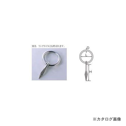 ひめじや HIMEJIYA 打ち込み丸環 20入 CR-8