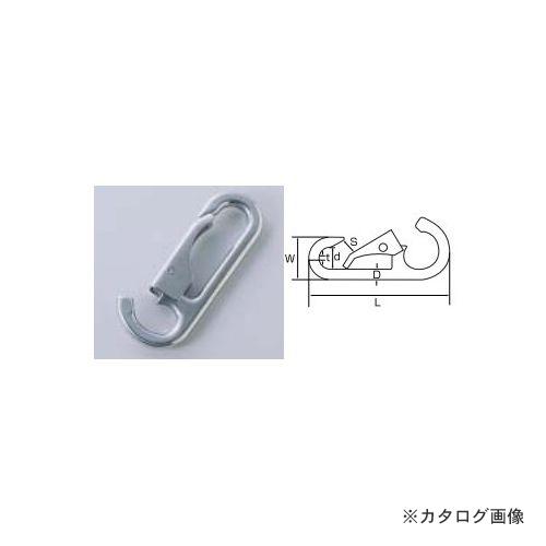 ひめじや HIMEJIYA オープンチェーンフック 20入 DS-6