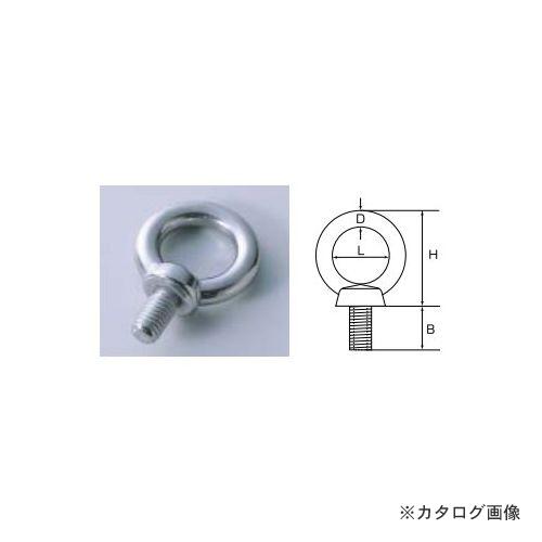 ひめじや HIMEJIYA アイボルト(ロストワックス製) 10入 IB-16W