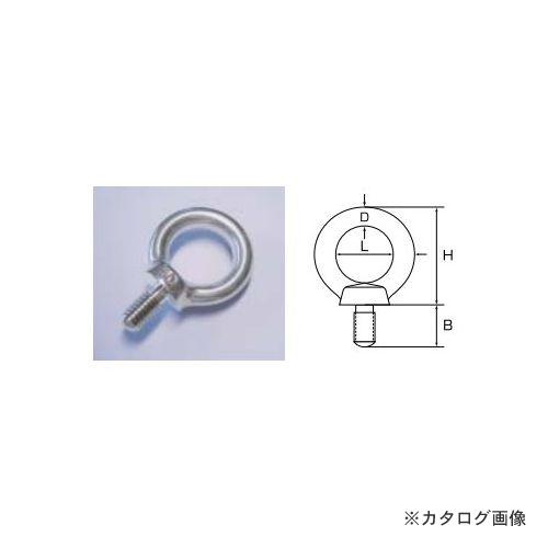ひめじや HIMEJIYA アイボルト(鍛造製) 10入 IBT-16M