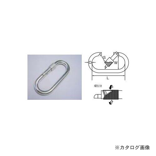 ひめじや HIMEJIYA プチカラビナ(ナット付) 10入 PN-1