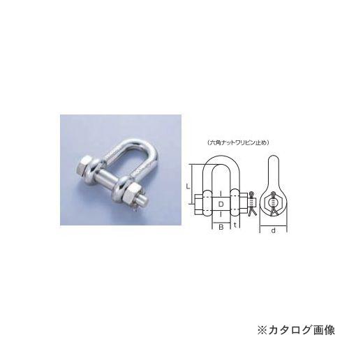 ひめじや HIMEJIYA SBシャックル バラ売り SB-22