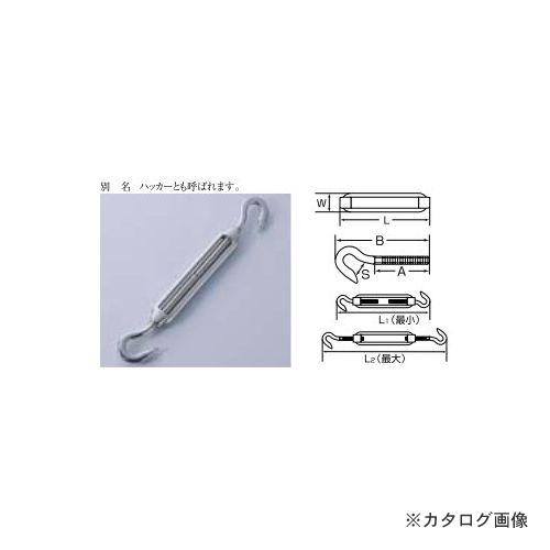 ひめじや HIMEJIYA 枠式ターンバックル(フック&フック) 20入 TB-6H