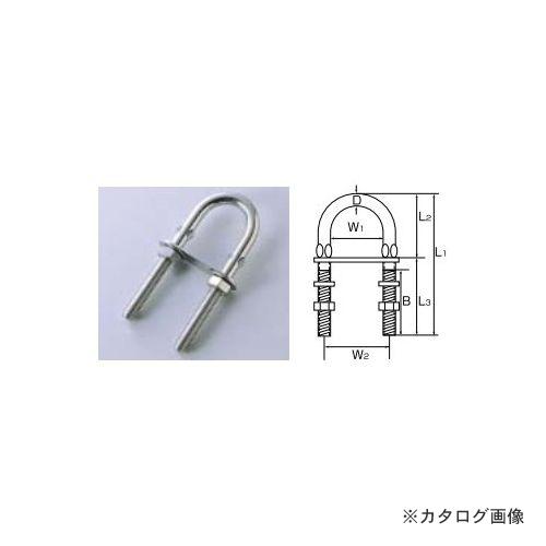 ひめじや HIMEJIYA Uボルト 5入 UB-12
