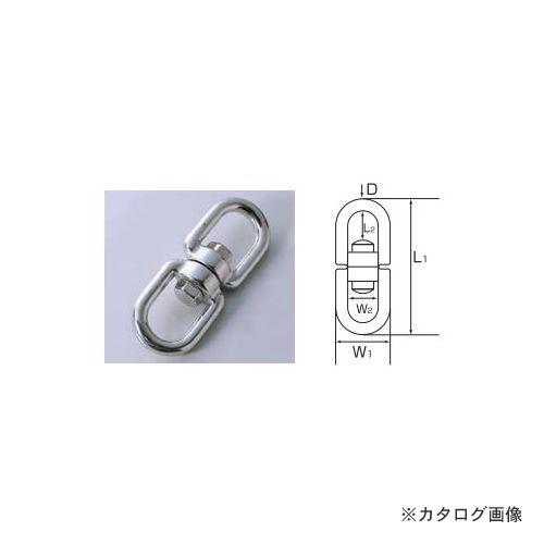 ひめじや HIMEJIYA スイベル 10入 YT-10