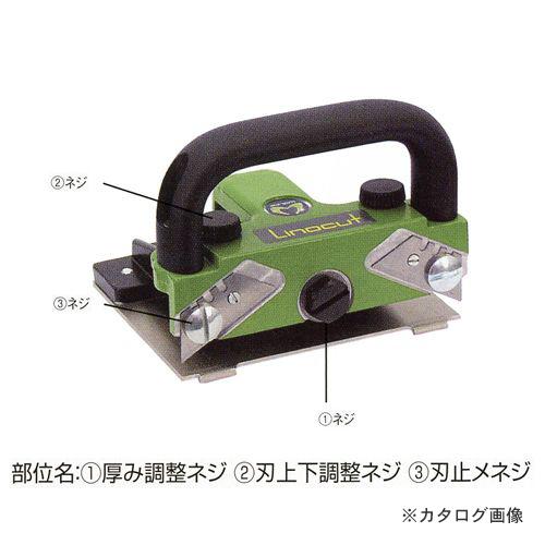 広島 HIROSHIMA リノカット 123-01