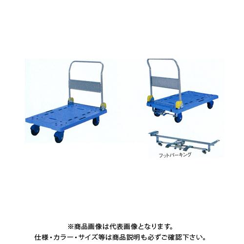 【直送品】【運賃見積り】広島 HIROSHIMA ハンドトラック PF-S301C-P ブレーキ付 312-08