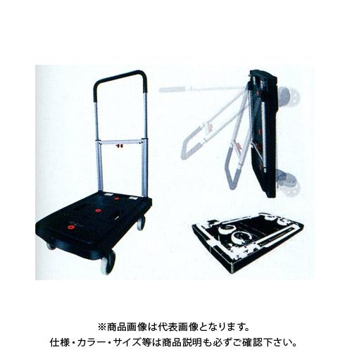 広島 HIROSHIMA フラットカート F-CART 312-25
