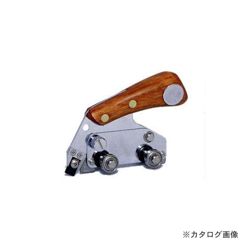 広島 HIROSHIMA スロットカッター 390-04