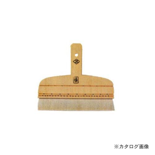 広島 HIROSHIMA 雅 白糊刷毛 厚口(8寸) 481-28