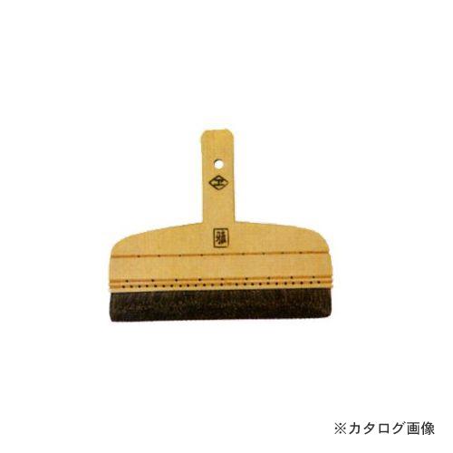 広島 HIROSHIMA 雅 水刷毛(7寸) 481-57