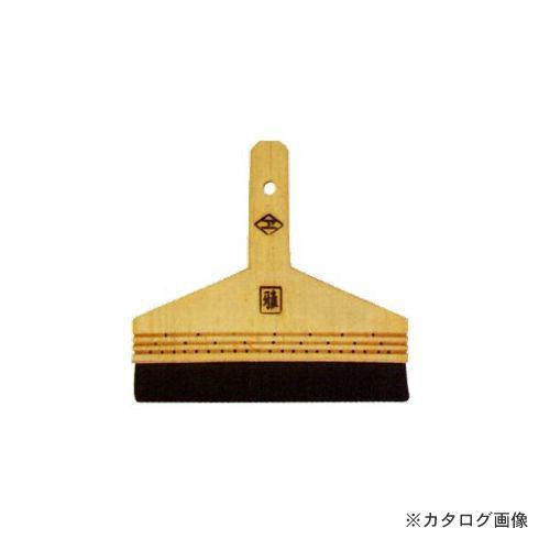 広島 HIROSHIMA 雅 黒付廻し(7寸) 482-87