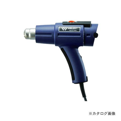 広島 HIROSHIMA WELDY PRO ドライヤー 632-06