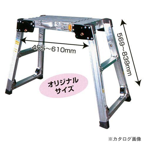 最愛 764-55:KanamonoYaSan ミニテンマ 25-0709 広島 HIROSHIMA  KYS-DIY・工具