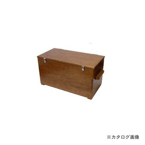 広島 HIROSHIMA 木製ツールケース 765-04