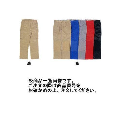 広島 HIROSHIMA ズボン ブルー52 782-66