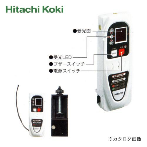 日立工機 HITACHI レーザー墨出し器用アクセサリー 受光器セット 0032-5273