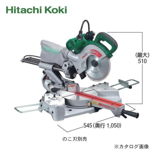 日立工机HITACHI台上放映装置圆锯C8FSH(SN)