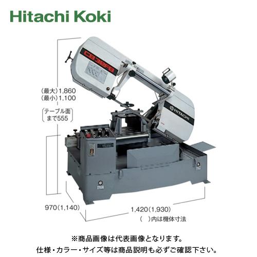 【運賃見積り】【直送品】日立工機 HITACHI ロータリバンドソー パイプ外径320mm 三相200V CB32FB