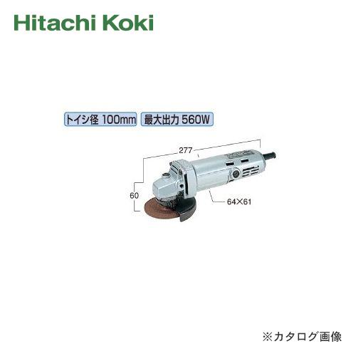 HiKOKI(日立工機) 電気ディスクグラインダ G13SM3(D)
