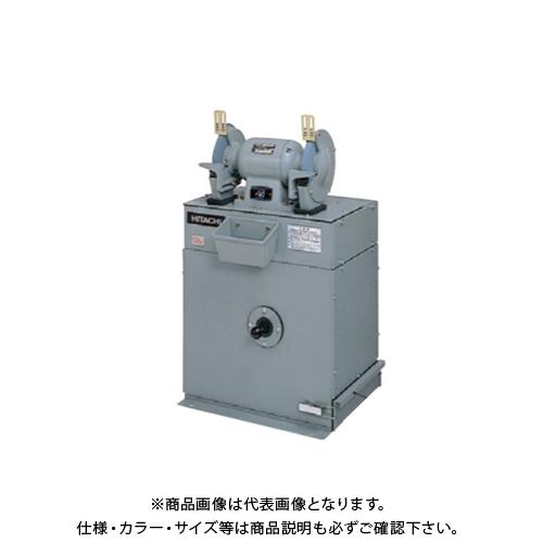 【運賃見積り】【直送品】HiKOKI(日立工機) 集じん装置付グラインダ トイシ径205mm 単相100V GR21-1P-A1