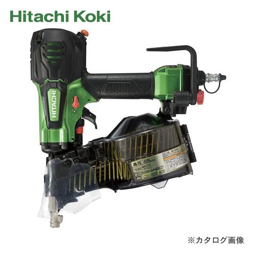 日立工機 HITACHI 高圧ロール釘打機 パワー切替機構・エアダスタ付 メタリックグリーン NV65HR(SL)